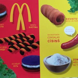 FAST FOOD menu 2018