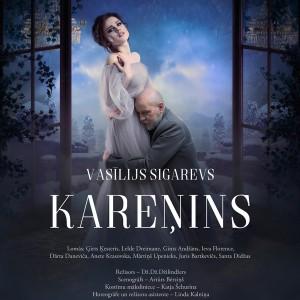 Kareņins (afiša, Dailes Teātris, 2019)